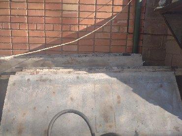 шредеры 16 в Кыргызстан: Пена блок 16 паддон 8 калп