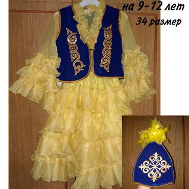 bmv e34 reduktor в Кыргызстан: Кыргызский костюм.450 сом.Состояние хорошее.34 размер(9-12
