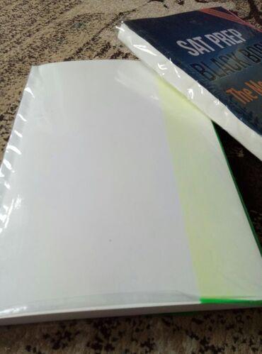 mac book в Кыргызстан: SAT BLACK BOOK вторая часть, новая