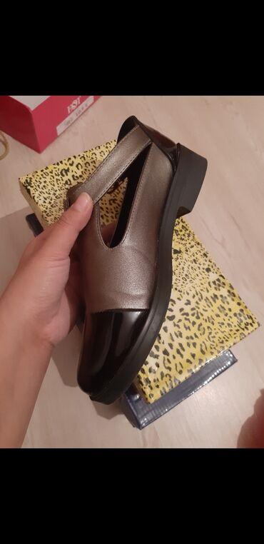 Продаю новую обувь купленную в Караване Монро мне малы жмут ноги
