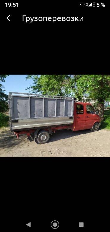 купить квартиру в новом доме бишкек в Кыргызстан: Портер такси Портер такси Портертакси Бишкеке аэропорт аюгрант Кант