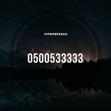 0500533333🔥💣 Будут скидки, пишите, звоните, рады будем ответить Вам! в Бишкек