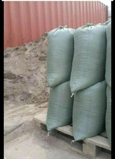 рваный камень бишкек в Кыргызстан: Цемент, щебень, отсев,сетка мак, песок, глина в мешках, кафельный клей