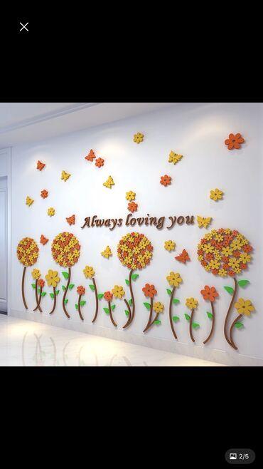 Акриловый глянцевый 3D декор на стену размер 190см на140см, высшее