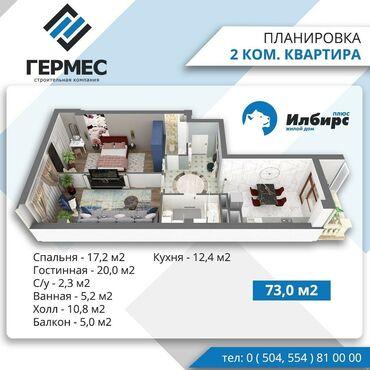 квартиры в бишкеке в рассрочку на 5 лет в Кыргызстан: Квартиры в рассрочку до 36 месяцев  Раздача в ПСО 2022 2квартал   Wha