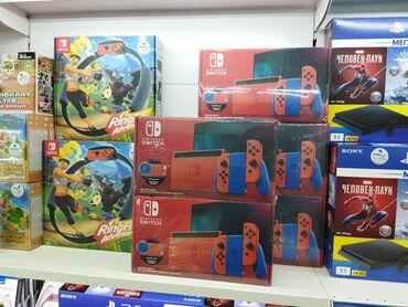 Видеоигры и приставки - Кыргызстан: Нинтендо свитч 2я ревизия новая Марио edition в комплекте специальный