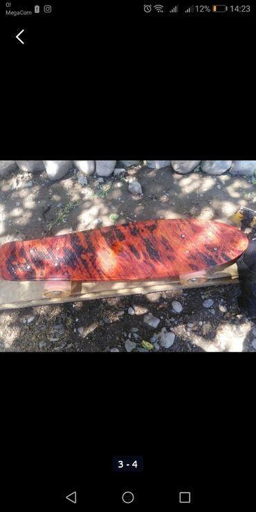 Сноуборды в Кыргызстан: Продаю Б/У Пени борд. Почти новая, +набор наколенники, город карабалта