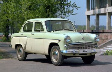 Москвич 407 1.3 л. 1958   80000 км