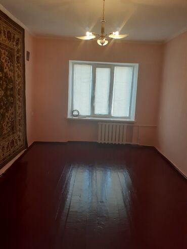 Пластик трубы цена - Кыргызстан: Продается квартира: 2 комнаты, 42 кв. м