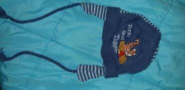 Ostala dečija odeća | Cacak: Disney kapa za bebe