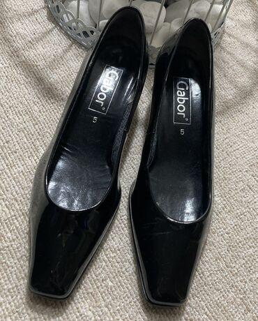 Kozne Gabor cipele, duzina gazista 26 cm