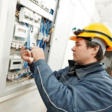 Электрик| Установка люстр,бра,светильников,прокладка,замена