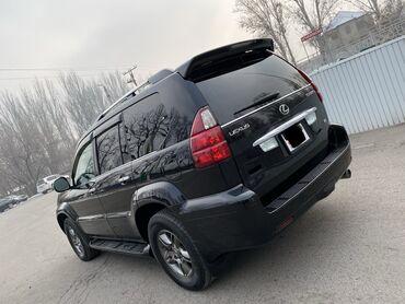 Стекольный завод в токмаке кыргызстан - Кыргызстан: Lexus GX 4.7 л. 2007 | 160 км