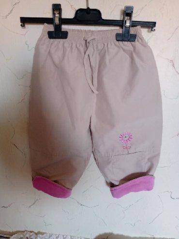Za decu | Kraljevo: Pantalone nove za devojcice postavljene. vel. 12-18 meseci