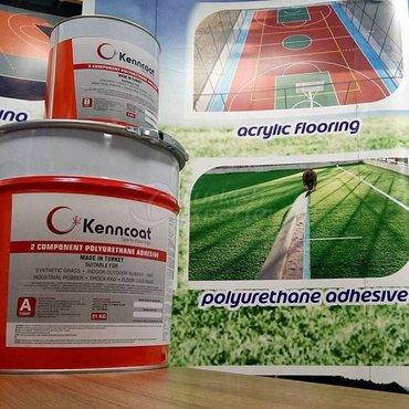 Двухкомпонентный полеуретановый клей в Бишкек