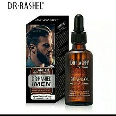 Dr rashel Saqqal cixaran ve uzadan serum