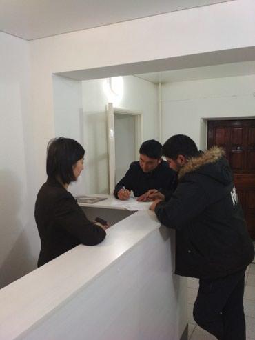 Женщина на телефон 5/2 от 10:00 до18:00 в Бишкек