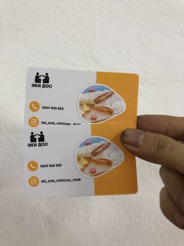экскаватор бишкек услуги in Кыргызстан | АВТОВЫШКИ, КРАНЫ: Струйная печать | Визитки, Баннеры, Брендбуки | Ламинация