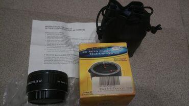 фотоаппарат canon eos 1100 d в Кыргызстан: Digital concepts 2X AF for canon EOS