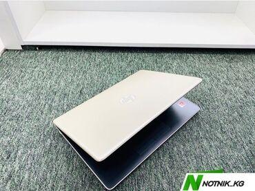 Ультрабук HP В наличии и на заказ  -модель-14cm0007la  -процессор-AMD