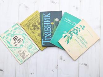 Набор из 4 книг народной медецины:   Неоніла Русецька 12 місяців здоро