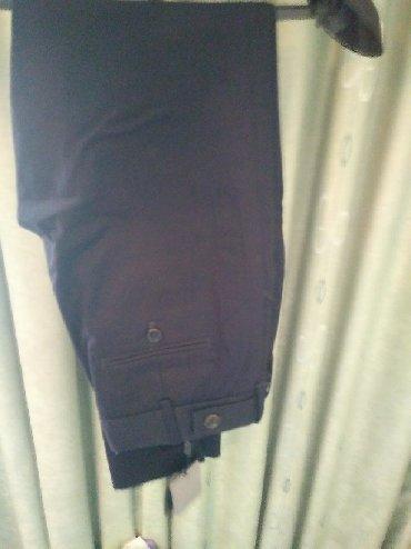 Женские брюки Massimo Dutti S