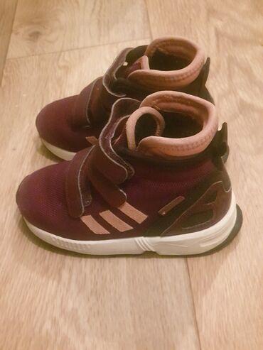 adidas ace в Кыргызстан: Деми Adidas. 23 размер