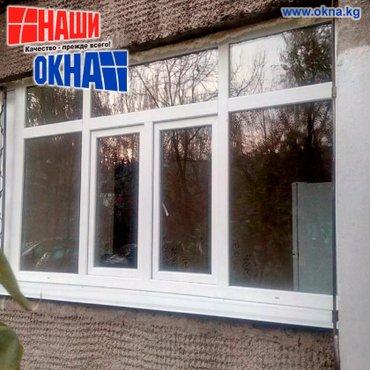 Белые пластиковые окна с гарантией 5 в Бишкек - фото 5