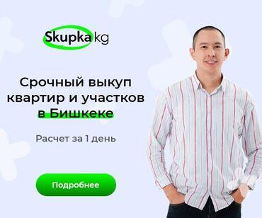 развал схождения бишкек in Кыргызстан | СТО, РЕМОНТ ТРАНСПОРТА: 1 комната, 45 кв. м, С мебелью, Без мебели