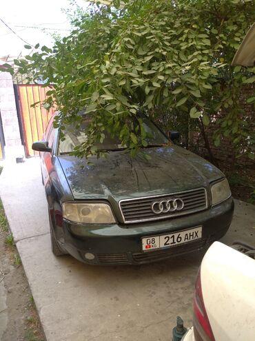 11236 объявлений: Audi A6 2.8 л. 2002