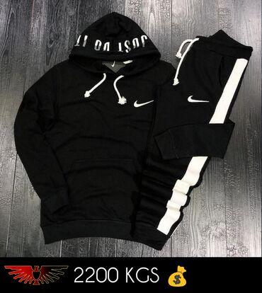 Спортивные костюмы - Кыргызстан: Спортивные костюмы мужские Nike•Только доставка! Доставка по всему
