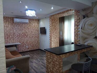 жк фантазия бишкек в Кыргызстан: Продается квартира: 2 комнаты, 46 кв. м