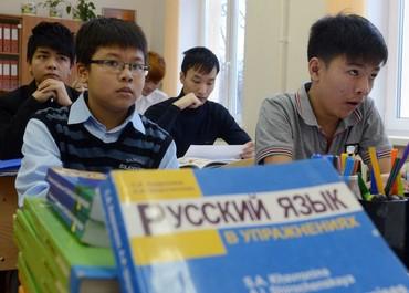 услуги переводчика в Кыргызстан: Услуги репетитора начальных классов