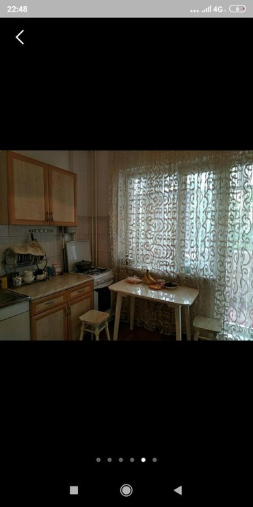 Сдаётся комната с подселением центр в Бишкек