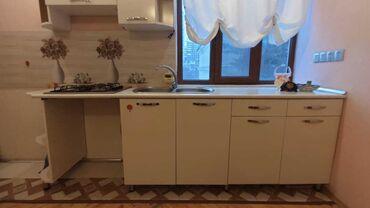 средство для дачных туалетов в Азербайджан: Продается квартира: 3 комнаты, 64 кв. м