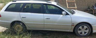 Toyota AA 2 л. 2001
