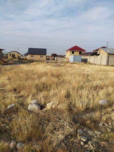 золото в рассрочку бишкек in Кыргызстан | SAMSUNG: 5 соток, Для строительства, Хозяин
