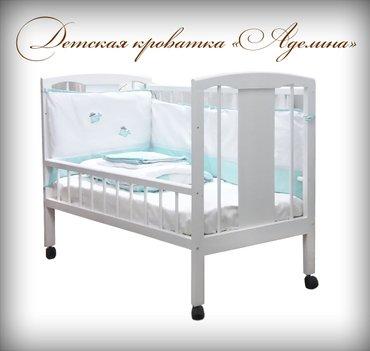 """Детская кроватка """"Аделина"""", без ящиков. в Бишкек"""