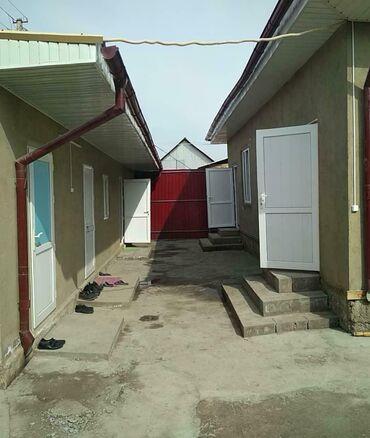 продам дом из контейнера в Кыргызстан: Продам Дом 120 кв. м, 12 комнат