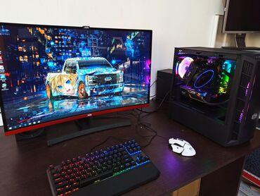 Мощный компьютер в полном комплекте, для любых задач!LGA Asus ROG