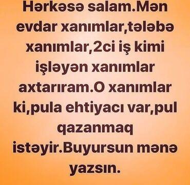 İş Sabirabadda: Şəbəkə marketinqi