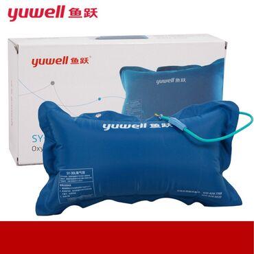 Кислородные подушки - Кыргызстан: Продам кислородную подушку,42 литранаполненную кислородомхватает н