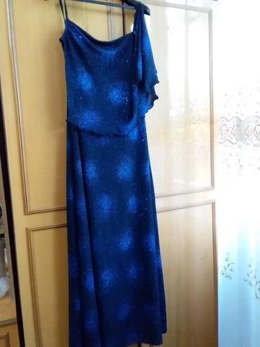 женская платья размер 46 48 в Кыргызстан: Женское платье с люрексом. размер 46-48