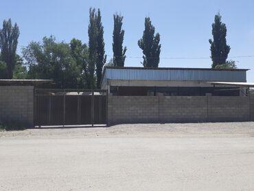 Продажа коммерческой недвижимости в Ак-Джол: Продаю Базу участок 22 сотки огореженный забором здание капитально