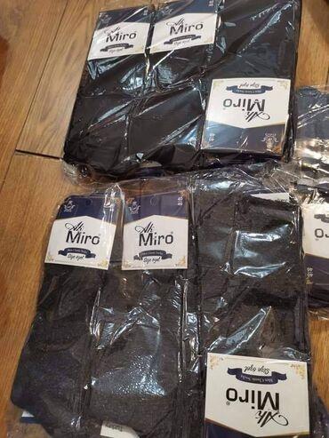 Zenske klasicne pantalone nemackoj - Srbija: AKCIJA   MUSKE I ZENSKE KLASICNE CARAPE  24 KOM 1450 DIN