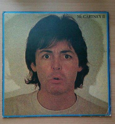Lp Paul McCartney, Jugoton, očuvano. Preuzimanje po dogovoru lično ili - Beograd