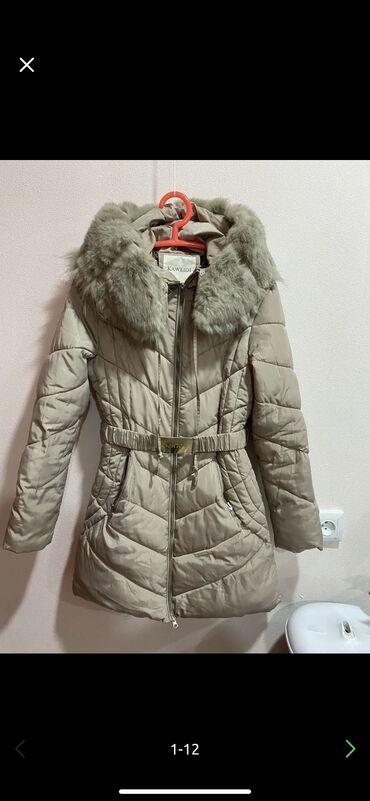 Куртка тёплая, состояние отличное !
