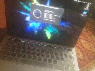 Htc one mini grey - Кыргызстан: Macbook pro оригинал, был куплен в эпл центре. Поенка на экране и