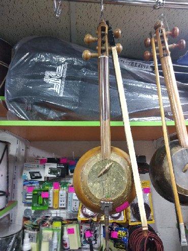 цыганские музыкальные инструменты в Азербайджан: Kamança