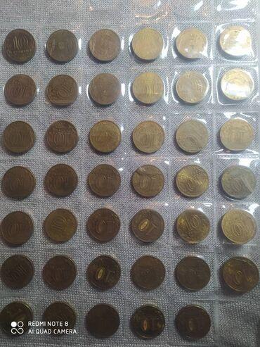 Калексионое манеты десять рублей